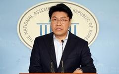 """장제원 """"후안무치한 집권세력... 예산 통과 원하면 김수현 직접 와라"""""""