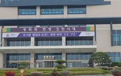 강릉시 내년 국비 2310억 확보, 현안 사업 탄력