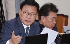 """박광온 """"'5.18 북한군 개입설' 유튜브 영상 삭제하려면..."""""""