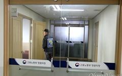 [현장] 한국지엠 창원공장 비정규직 해고자들, 기습 점거농성 돌입