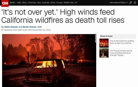 미 캘리포니아 '최악 산불'... 최소 31명 사망 228명 실종