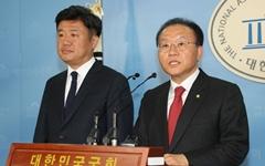 한국당·바미당, 여야정 실무회동 '보이콧'...대통령 때문?