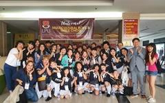 다문화소년소녀합창단 '모두', 필리핀 공연