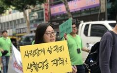 '노동 존중' 없는 경제특별 충청북도