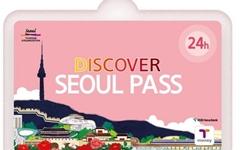 외국인의 서울 자유이용권, 당사자는 '외면'
