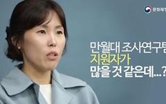 """""""북한 만월대 발굴에 왜 우리 돈 써?"""" 고고학자의 답"""