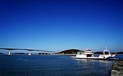 인천공항에서 출발해 배 타고 떠나는 여행