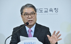 """이재정 """"교육다운 교육 위해 '박용진 3법' 필요"""""""
