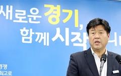 """이재명 측 """"청년 국민연금 지원이 '50조 폭탄'이라니요?"""""""