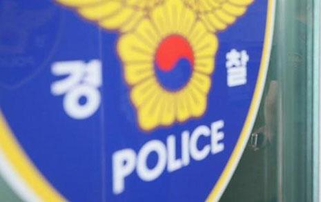 """현직 경감 """"차라리 군사독재가 쭉~ 이어졌으면"""""""