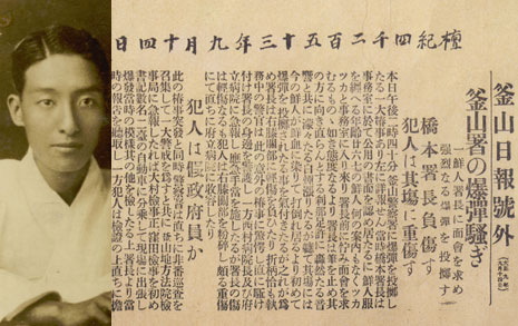온갖 고문에도 동지들 보호한 박재혁 의사
