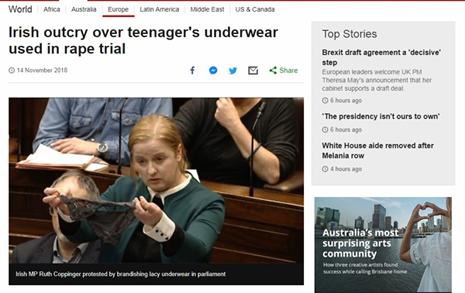 '레이스 속옷'이 동의 표시? 성폭력 재판에 뒤집어진 아일랜드