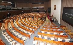 국회, 본회의 불발... 한국당·바른미래당 불참에 정족수 부족