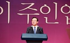 선거법 위반 공소시효 만료 앞두고 한국당 '맹공'