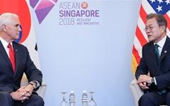 문재인-펜스 회담에서 '대북제재 완화'는 없었다