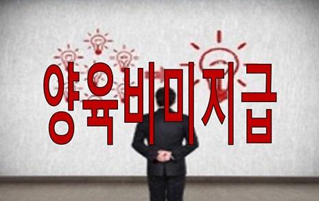 """""""24일 서울역 광장서  나쁜 아빠 엄마 사진전 연다"""""""