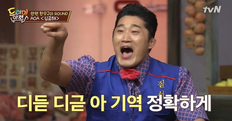 신동엽과 티격태격... '예능 대세' 된 김동현, 인상적이네