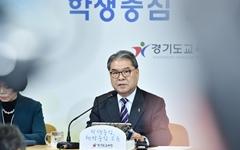 '밤샘 줄서기' 없애려는 경기교육청, 똘똘 뭉친 사립유치원