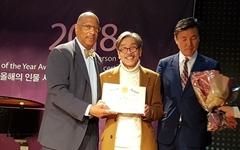 소설가 이외수, 미 뉴저지 주 의회 '문학 부문' 올해의 인물상 수상