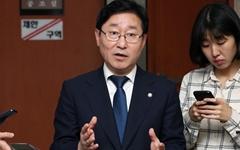 """바른미래당, 박범계 향해 """"불법선거 책임지고 사퇴하라"""""""