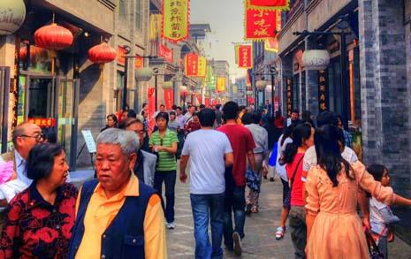 """""""돈이 정말 좋다""""는 중국 사람들, 이런 것도 판다"""