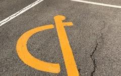 [사진] 장애인 주차구역 표시, '이래도 될까요?'
