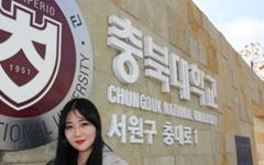 """""""총여학생회, 이름부터 역할까지 다 바꾸겠다"""""""