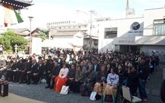 일본 오사카에 4·3희생자 위령비 세워지다