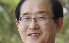 이상경 총장, 차기 거점국립대 총장협의회장에 선출