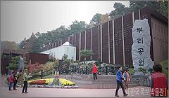 [대전 가즈아 ③] 대전에만 있는 '박물관'