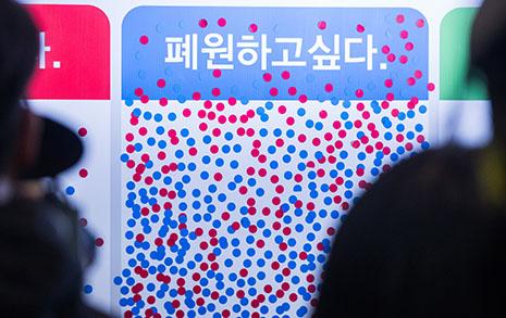 사립유치원 폐원 평년 수준? 학부모는 불안하다