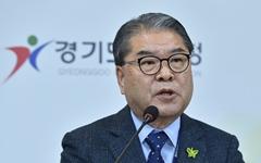 """칼 빼든 이재정 """"감사거부 비리 사립유치원, 정원 감축"""""""