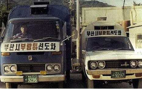 """""""대법관들 전두환 위해 판결"""" 1989년판 사법농단"""