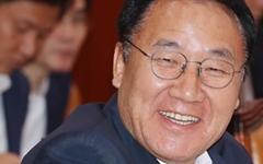 '권성동 강원랜드 재판' 방청하던 염동열 보좌관 퇴정당해
