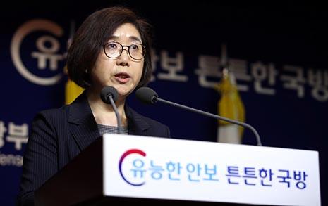"""국방부 """"DMZ 내 산불진화헬기 투입절차 변화 없다"""""""