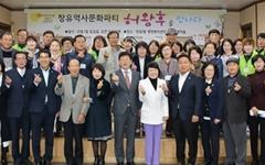 """""""김해장유는 가락국 수로왕-허황후 신혼여행지"""""""