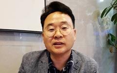 [이 남자가 사는 법] SEOSAN 아름다운 동행 김명환 회장