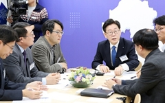 """'후분양제' 추진하는 이재명 """"모델하우스만 보고 집 사면..."""""""