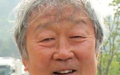 노무현 대통령 잠든 봉하마을에 '극장' 생겼다