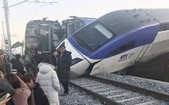 강릉 KTX 열차 선로이탈 사고, 탑승객 전원 비닐하우스 피신