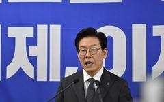 이재명 지사, '친형 강제입원 의혹' 재차 반박