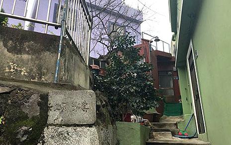 일본인 공동묘지 위에 세워진 마을, 지금은...