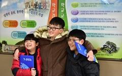 """성인남성 구한 초등학생 의인들 """"평소 배운대로 했을 뿐"""""""