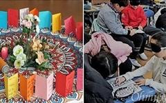 인천시남부교육지원청, '찾아가는 청소년 민주시민교실' 운영
