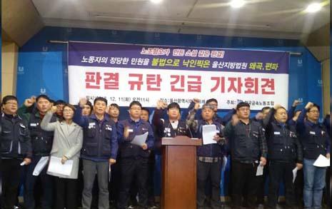 검사도 집행유예 구형한 노동자, 법원이 법정구속