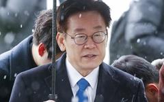 검찰, 이재명 지사 기소... 부인 김혜경씨는 불기소