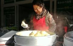 하얼빈에서 온 아주머니가 빚은 '만두와 찐빵'