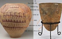 6000년 전 암사동 신석기인이 그린 서울 하늘 뭉게구름
