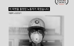 태안발전소 김용균씨 넋을 기리는 방법