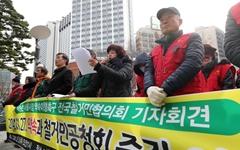 '인권지킴이단 없는 철거'에 고개 숙인 박원순